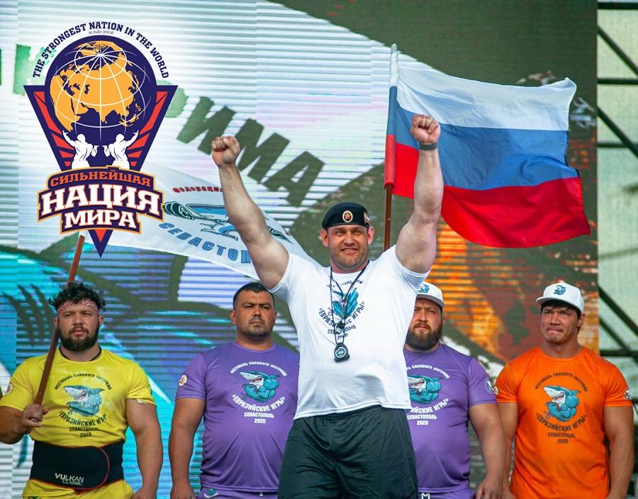 Мировой рекорд в становой тяге побил участник профессиональной лиги World's Strongman