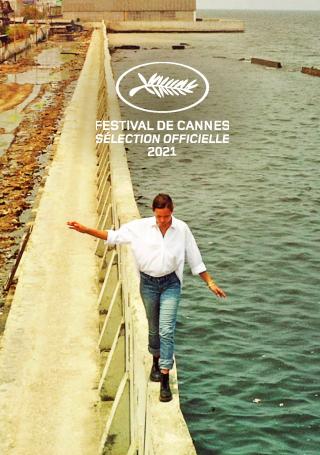 BIGGER THAN US<br /> au cinéma <br /> partout en France.<br /> L'aventure collective démarre.