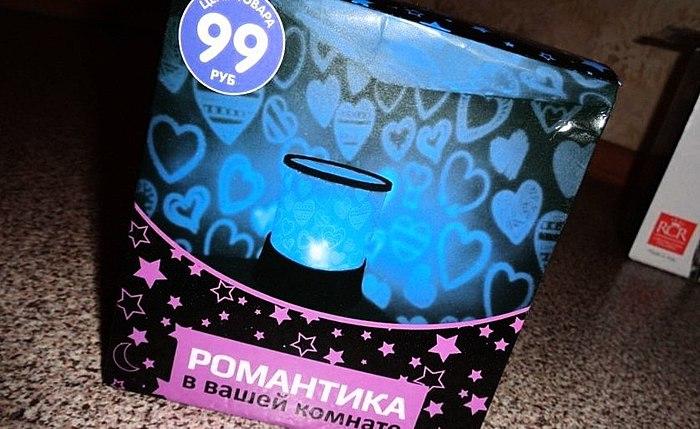 ☽ ★ ☆ Cielo estrellado con los planetas! El espacio de Fix Lista de precios por 99 rublos! (+foto en la oscuridad!)) ★ ☆ ☾