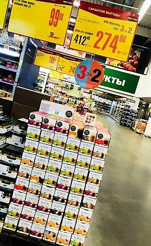 ♥გემრიელი chococino/ხელსაყრელი cappuccino/კაკაოს/lungo/Grand/აშშ 1 წუთი?! ♥ ისე ადვილია, და მთელი სპექტრი სასმელები!!