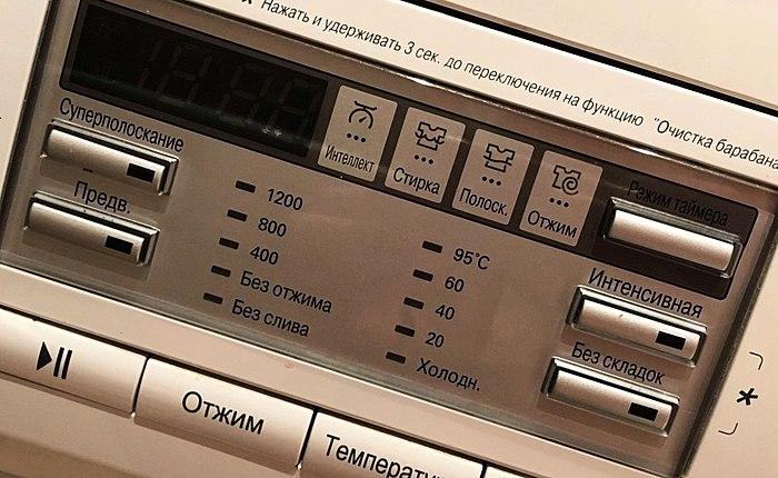 Kualitas mesin cuci dengan satu cacat kecil