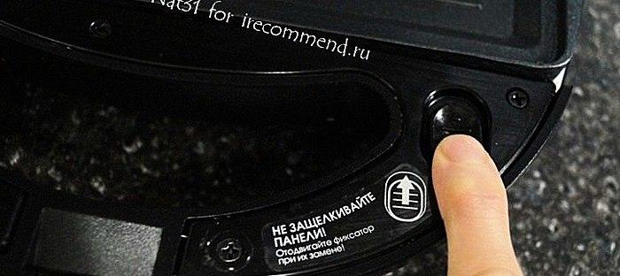 Multipacker रेडमंड आरएमबी 618 – एक संक्षिप्त तुलना मॉडल के 6 और 7 श्रृंखला के मजबूत और कमजोर अंक – डिवाइस के वीडियो, के रूप में हम थे, खाना पकाने सॉस, पेनकेक्स और waffles में multicare रेडमंड – कुछ व्यंजनों – Multipier रेडमंड की समीक्षा