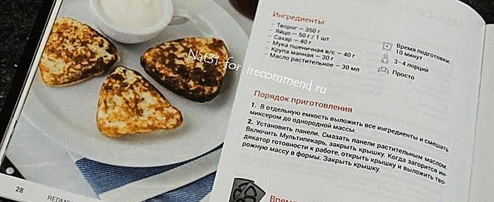 Мультипекарь redmond rmb 618 – Krótkie porównanie modeli 6 i 7 serii – Mocne i słabe strony urządzenia – Wideo, jak przygotowywaliśmy kiełbaski, ser i gofry w мультипекаре redmond – Niektóre przepisy – Мультипекарь redmond opinię