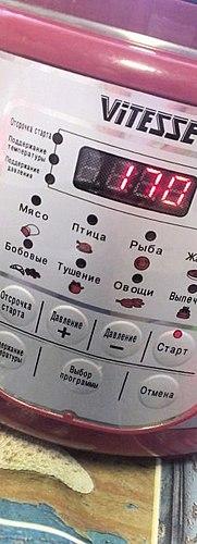 Мультиварка szybkowar Vitesse VS-524. Kiedyś u koleżanki spróbowałam jedzenie gotowane w szybkowarze-мультиварке i втемяшилось mi do głowy, że potrzebna mi ta rzecz. Używam 3 lata. Jakie jest moje zdanie na obecny moment?