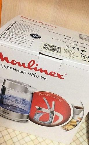Labs tējas aparāti: viegli lietojami un kopjami