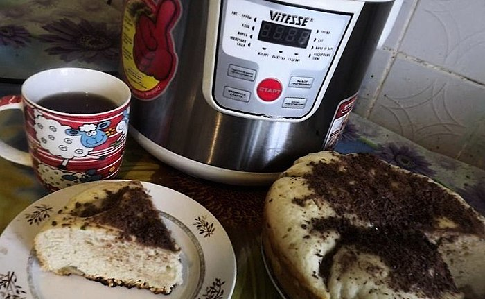 Multivarka Vitesse VS - 581 + lots of photos! and the bread RECIPE in the cartoon with step by step instructions and DETAILED PHOTOS to them!