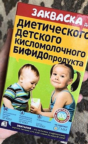 Mẹo vặt nấu ăn ngon dày sữa chua và làm gì nếu kính vỡ từ sữa chua!? Kinh nghiệm của tất cả lứa tuổi của gia đình về các sản phẩm :)