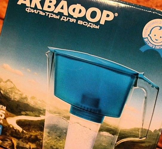 Temizler ve yatıştırır su iyonları daha iyi Чумака! Ama hiçbir olay, hiçbir eksilerini.