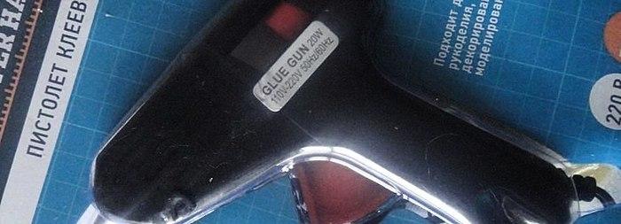 Dobar ljepilo pištolj, jedna od prave mojih kupovinu u Fix Price. Foto i vrlo važan savjet za korištenje.