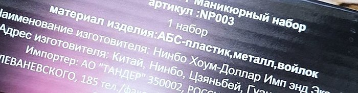 Pendapat tentang bagaimana perangkat untuk 300 rubel akan membantu anda menghemat puluhan ribu rubel. Sempurna untuk siswa miskin, decretis dan hanya pecinta untuk menyimpan.