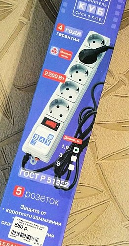 Power strip with Euro sockets. Protects electrical appliances and equipment, will fit well in any interior