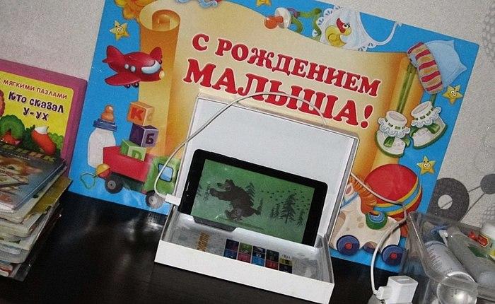 Najbolji prijatelj mlada majka i njezino dijete - неубиваемый proračun ploča (uh-uh-uh)))