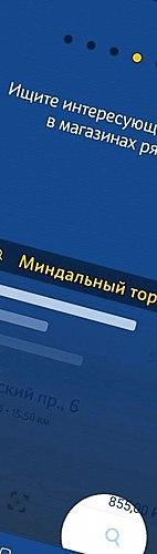 Un cheque = un rublo, enriquecerse, por supuesto, no va a funcionar, pero pagar por el teléfono - es