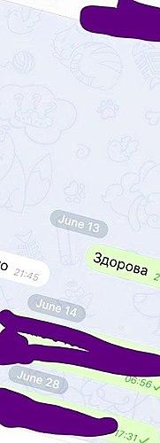 ✅ Mais protegido mensageiro. Um dos melhores e populares, o fundador, que é que o Paulo Дуров. A privacidade está acima de tudo e conveniência, etiquetas e muito diferentes ништяков :)
