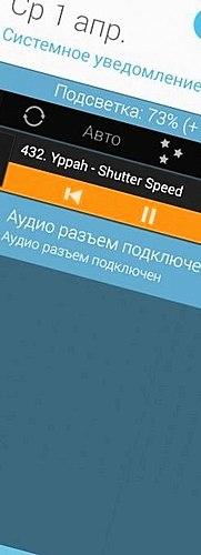 Dobry odtwarzacz muzyczny dla Androida
