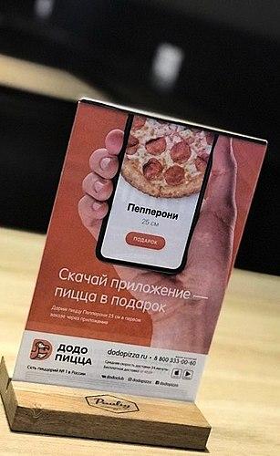 Cantik ponsel dengan harga tinggi