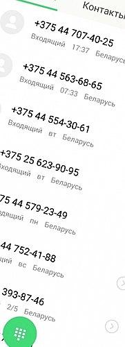 budžeta variants iphone. daudz foto, kas mainījies gada laikā.