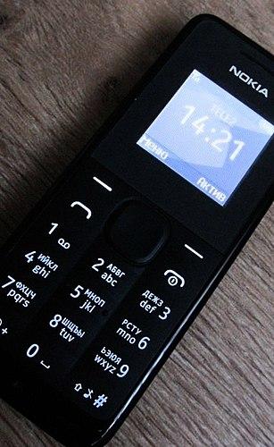 Nokia 105. Y está dispuesto a alardear acerca de este teléfono?