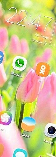 אתה מחפש את התקציב טלפון חכם?:) אז Huawei Honor 4c היא מה שאתה צריך! לקחת בבטחה!!! אתה לא תצטער! +מסכים +דוגמאות של תמונות.