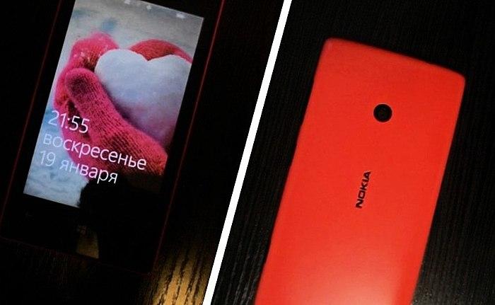 Szczegółowy przegląd czerwonego telefonu i wiele, wiele zdjęć, kilka wskazówek. Analiza plusów i minusów!