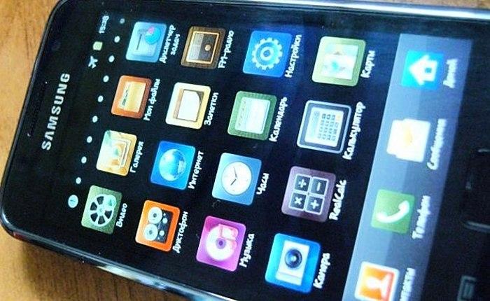 një hyrje të madhe për galaxy Android smartphones
