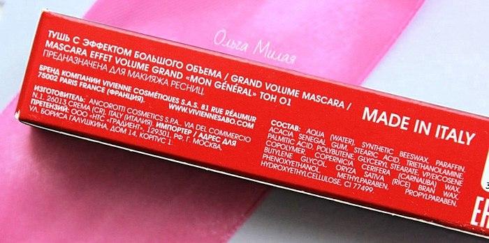 Neu! Ob Mascara Vivienne sabo Mon General mit der Wirkung eines großen Volumens? Die Eindruecke, Fotos VOR und NACH der Zusammensetzung.