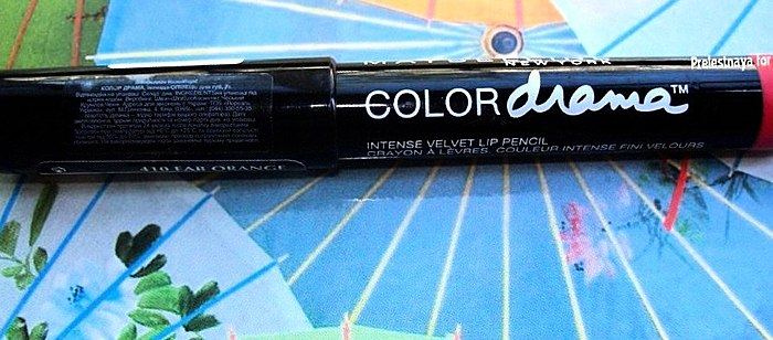 ☀Ensure gorgeous color and a clear definition of your lips (shade 410 Fab Orange)☀