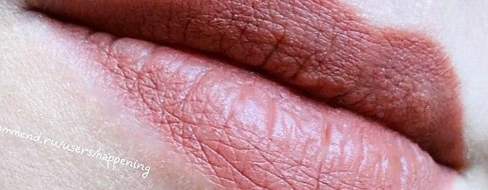 Ерін қаламы Limoni, түсі №16 күңгірт қызғылт-карамельно-сарғыш. Тамаша арақатынасы