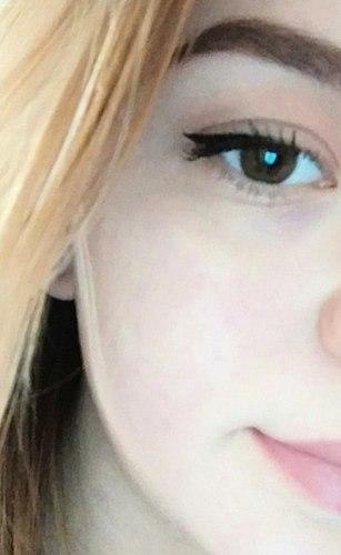 Den bästa eyeliner! Mycket bra för nybörjare.