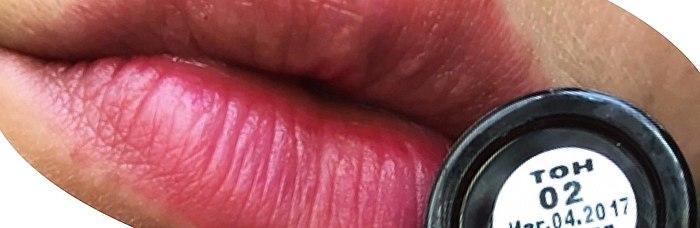 L'effet зацелованных des lèvres!💋 Teinte de Relouis pour ceux qui n'aiment pas le rouge à lèvres.👄 Un remplaçant digne de la corée тинтам pour un prix symbolique!