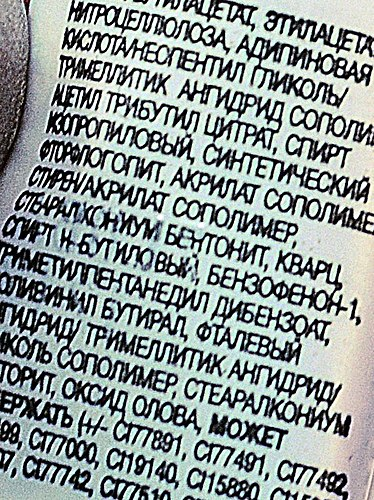 Manikyr för 70 rubel! Wow eller slöseri med pengar???