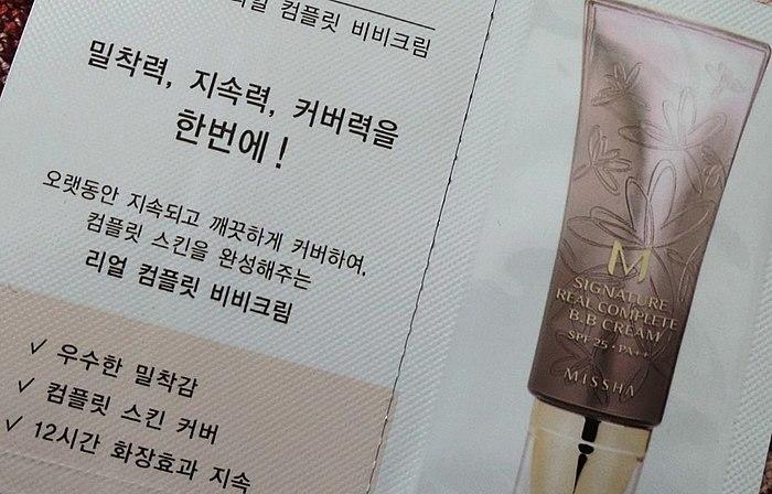 mano pirmasis korėjiečių bb kremas))) yra ir privalumus, ir trūkumus. сравниваю su wb kremu nuo Буржуа