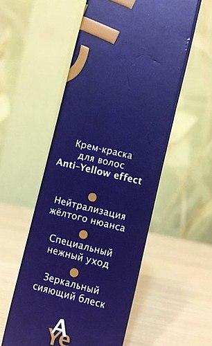 Sú tónovaný po bielenie korene 💛 Anti-žlté môžu byť anti-červená 😺