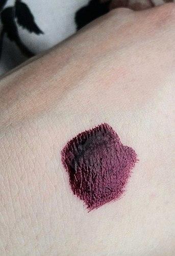 Maachen wëllt de beléifte koreanesch make-up vun de Lëppsen? Wat ech vun engem donkele тинт fir d ' Lëppsen. Farbton Victorian.