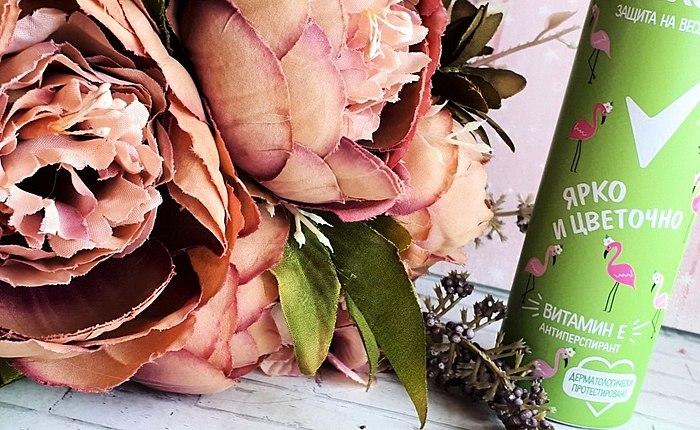 Sommerlich saftig Neuheit von Рексоны – hell, floral, aber gleichzeitig effektiver!