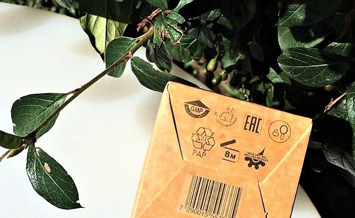 Shea bơ hạnh nhân, và walnut trong kem từ Israel hiệu ✡ Thưởng: bảo vệ từ tia cực tím ✡ Không chúc mừng, và SLS ✡ Ấm áp và ban đầu mùi thơm