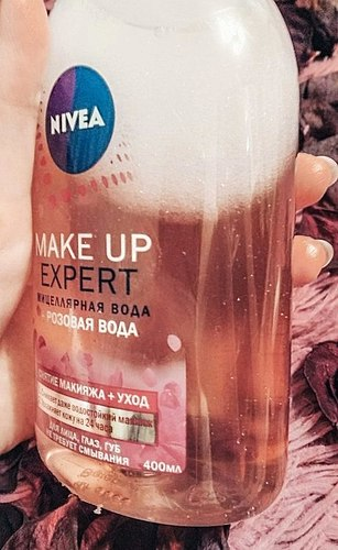 Feel like you every night give a bouquet of roses ❤I💚Where the negative reviews? The best water of the last 4 years of use. Why am I not every miculescu recognize? 💖 The whole truth about the new water from Nivea 🐾