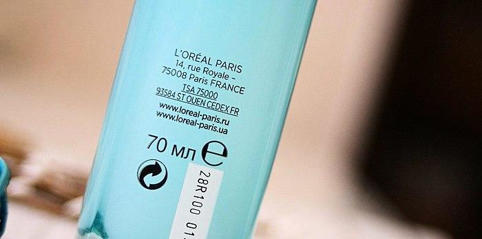 EEN GENOT! Solide genot ✿ Is een GENIE hydrateren ✿ hydraterende Aqua crème voor gezicht - wat u nodig hebt voor de lente-zomer