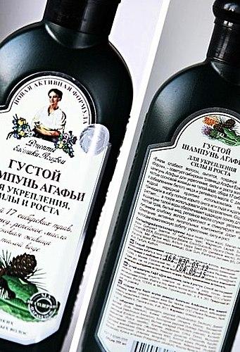 Shampoo vum Omi Agafja - ouni SLS (Sodium лаурета Sulfat) an ouni Produiten vun der Erdölverarbeitung: riecht natierlech an d 'Zesummestellung ass gutt, d' Hoer lebendige an Natierlech