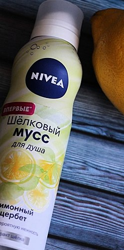 Ļoti salds citrona пенной puse vīlies!