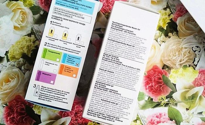 Solución de problemas de la piel, que conocen a muchas personas. Clinique ID individual diseñador en la lucha por la piel limpia y sana.