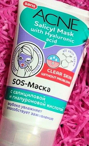 sos masker?! In plaats van een masker maken van een sos-situatie! Wilt u een chemische branden of pijn op het gezicht, wanneer je het aanraken? Dan is dit masker is zeker voor U gemaakt! De meest domme aankoop, kun je zelfs medelijden voor 50 roebel.