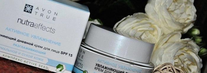 La serie, que sigue SORPRENDIENDO - nutraeffects ⭐crema Activa de hidratación: características, увлажнящие la capacidad y el maquillaje en crema👇
