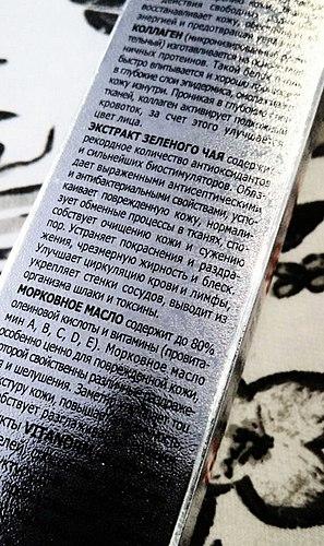 パVITANORM-酸化防止剤顔クリーム夜:✔肌の弾力性は✔肌の滑らかな滑らかな✔色✔ない肌逼迫感肌✔簡単で、吸収します。