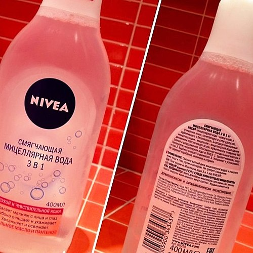 The TRUTH about soothing micellar water from Nivea. Is it good??? Is it safe??? +PHOTOS!!!