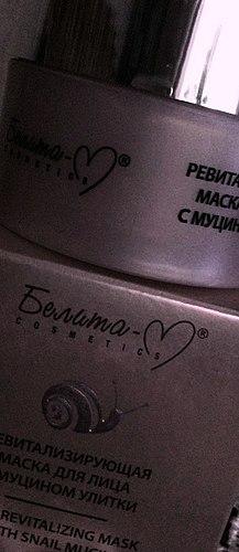 Ce se poate spune? Belarușii - bravo!!!)