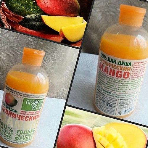 Plussat ja miinukset suihkugeeli Trooppinen Mango! Ja onko ne kylpeä lapsia? Analyysistä!