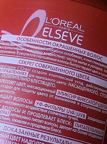 Ei oodata, et see šampoon muutub minu jaoks üks parimaid seas massid-markeeta!...