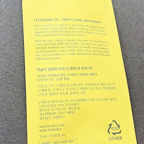 Hidrófila óleo A, descrição, aplicação, comparação com outros óleos. Prós e contras coreano hidrofílico de óleo Secret of Sahara.
