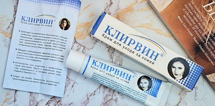 Legendaris Ayurvedic cream mutiara hitam: adalah itu benar-benar baik? Obat terbaik untuk di bawah lingkaran mata? Melawan jerawat? Diuji!